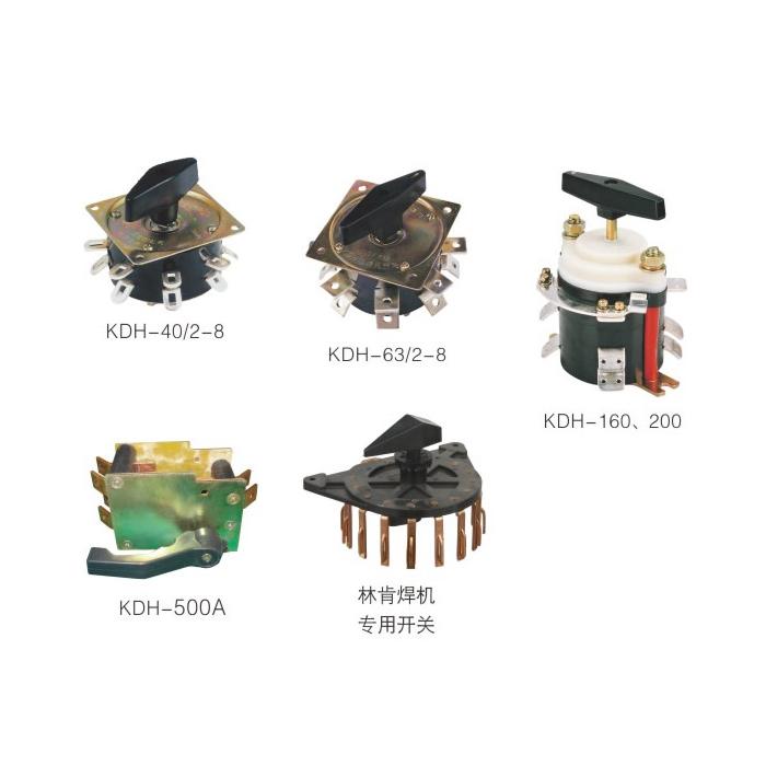 KDH系列電焊機開關