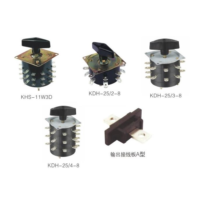 KHS系列電焊機開關