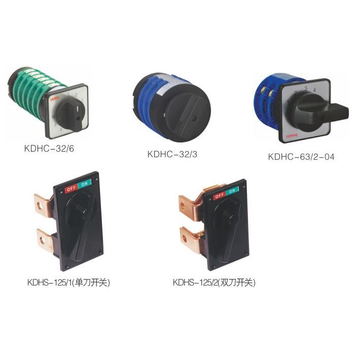 KDHC系列電焊機開關